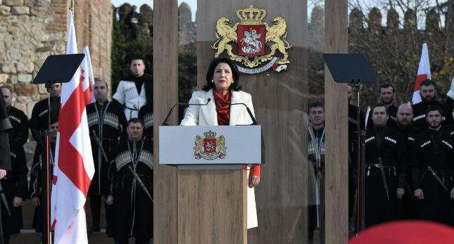 Georgia's First Female President Sworn In