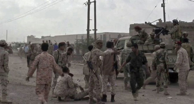Rebels Attack Military Parade In Yemen With Drones, Kill Six