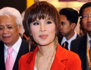 Thai Princess To Run For PM In Parliamentary Elections