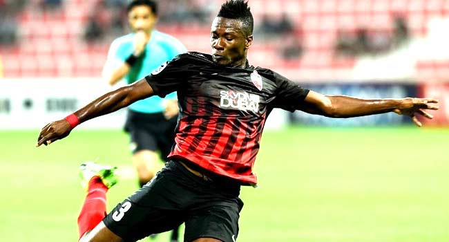 Ghana Captain Gyan Retires Ahead Of Africa Cup Of Nations
