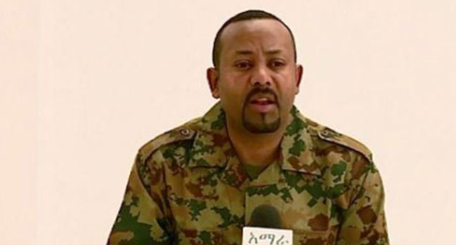 Ethiopia Holds Funeral Service For Murdered Army Chief