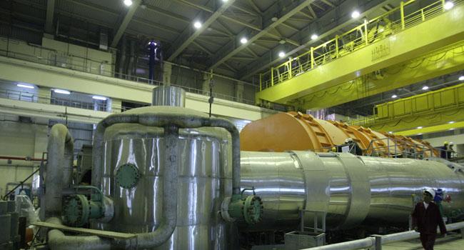 UN Inspectors Assess Iran's Nuclear Activity