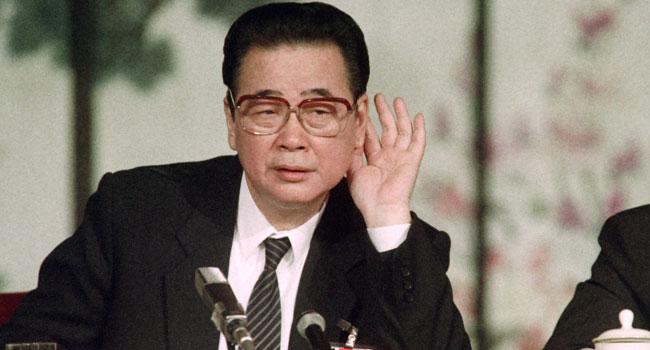 Former Chinese Premier Li Peng Dies At 90