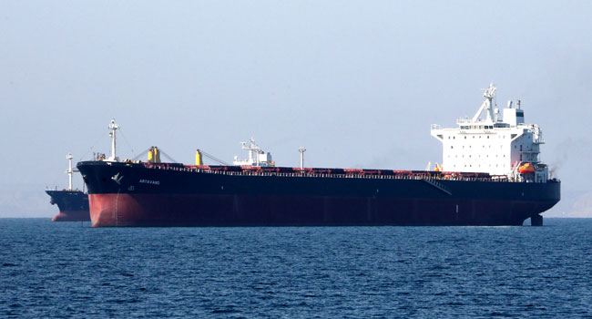 China Calls US Sanctions On Oil Trader 'Illegal'