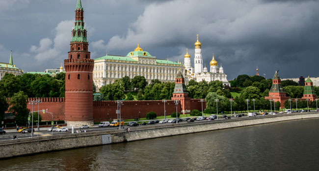 Unexploded World War II Bomb Discovered In Russia