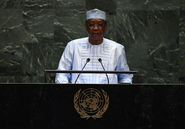Chad Says About 30 May Have Died In Illegal Gold Mine Collapse