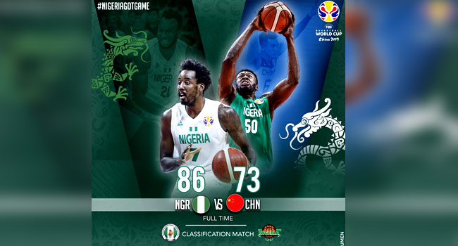 D'Tigers Qualify For 2020 Olympics