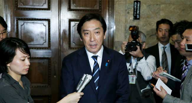 Minister Resigns Over Donation Scandal In Japan