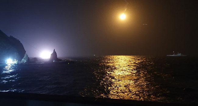 Rescuers Retrieve Two Bodies From South Korea Chopper Crash