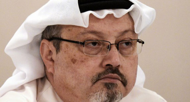 US Welcomes Saudi Khashoggi Verdicts As 'Important Step' – Official