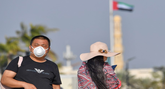 UAE Reports Middle East's First Cases Of Coronavirus