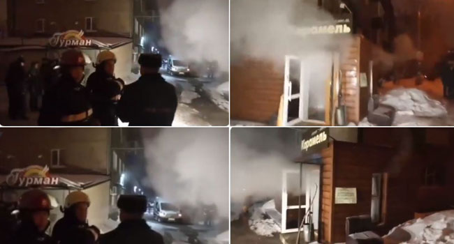 Five Killed As Burst Hot Water Pipe Floods Russian Hotel