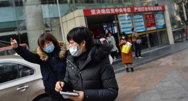 Number Of Confirmed SARS Virus Cases Jumps To Nearly 300 In China
