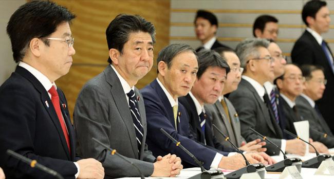 Coronavirus: Avoid Crowded Places, Japan Health Minister Warns