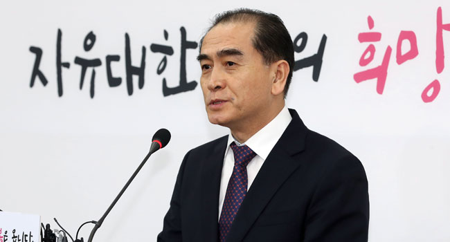 Former North Korea Diplomat To Run In South's Elections