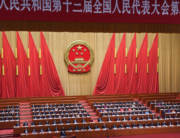 This file photo taken on March 8, 2019 shows a general view of the second plenary session of the National People's Congress (NPC) at the Great Hall of the People in Beijing. GREG BAKER / AFP
