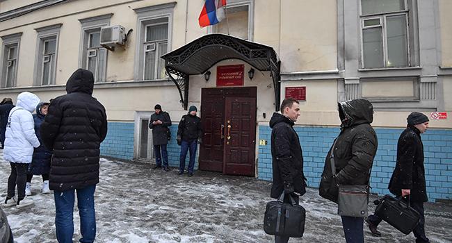 Multiple Bomb Hoaxes Flood Moscow