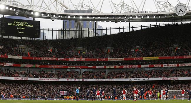 Coronavirus: Arsenal Vs Manchester City Game Postponed