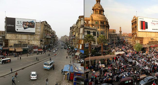 Egypt Shuts Hospitals, Isolates Villages To Slow Coronavirus