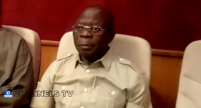 Oshiomhole's Fate Hangs In The Balance As Court Hearing Stalls
