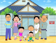 "This handout received on May 11, 2020 from the Hasagawa Michiko Art Museum in Tokyo shows an image from the ""Sazae-san"" TV cartoon series, with the character Sazae-san (2nd L) and her family in front of their house. Handout / HASEGAWA MICHIKO ART MUSEUM / AFP"