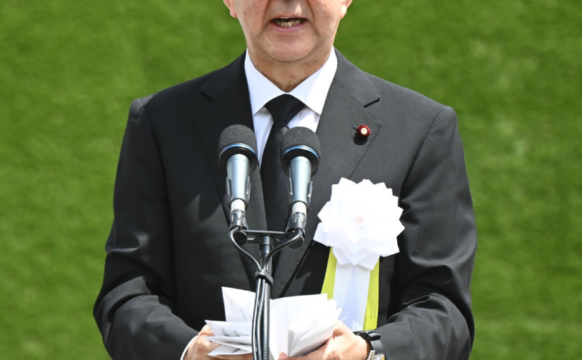 Japan PM Abe Resigns Over Health Problems