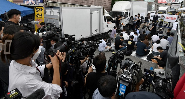 Thousands Of South Korea Church Members Quarantined Over COVID-19