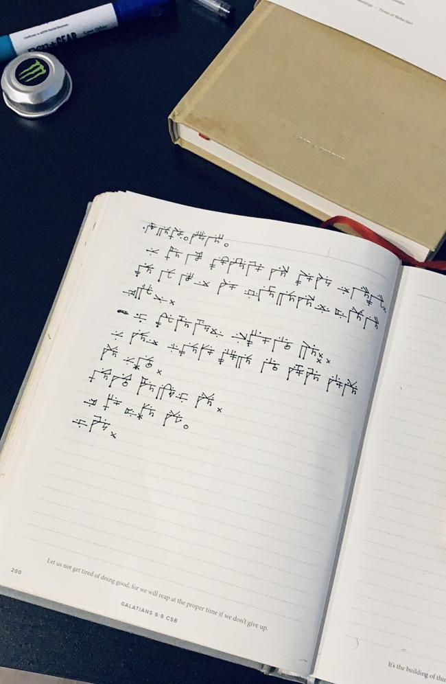 Eke's notebook displaying Ndebe writing. Photo Credit: Twitter/Stanley Eke