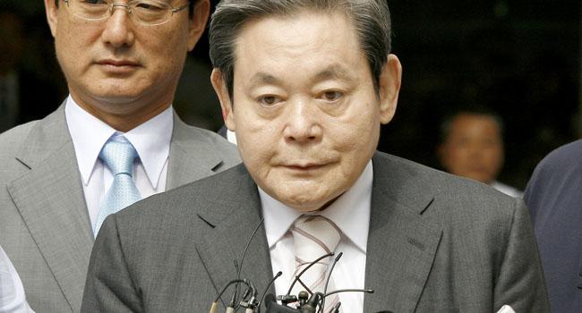 Samsung chairman Lee Kun-Hee dies
