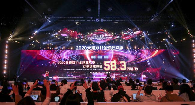 China Tech Selloff Deepens to $203 Billion After Antitrust Rules