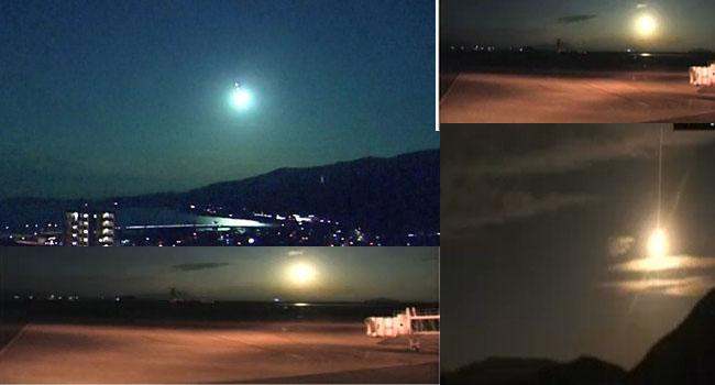 Fireball Spotted In Night Sky Causes Social Media Stir In Japan