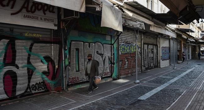 Greece Bans Gatherings Ahead Of Uprising Anniversary