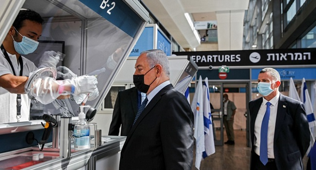 Israel Opens Rapid COVID-19 Testing Centre At Airport