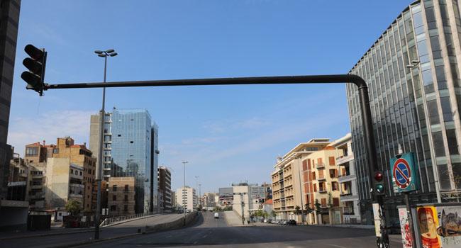 Lebanon Enters Full Lockdown To Stem COVID-19 Uptick