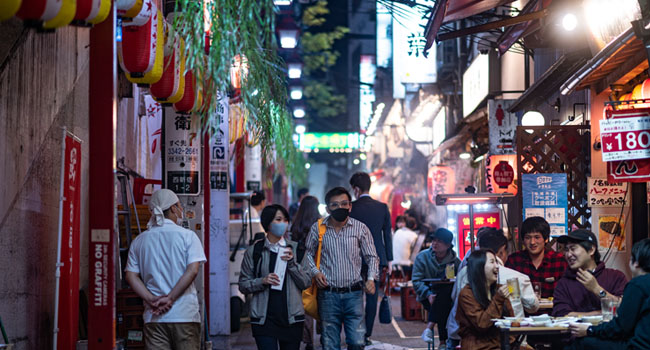 Tokyo To Urge Residents To Avoid 'Non-Essential' Outings