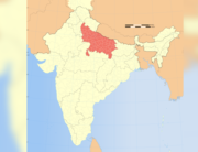 Uttar Pradesh (shaded in red) is a state in northern India.