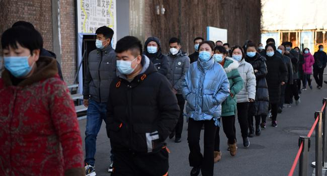 Thousands Receive COVID-19 Vaccine In Beijing