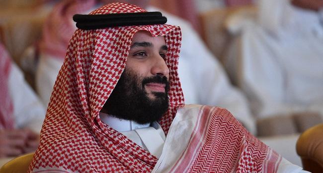 Saudi Crown Prince Has Surgery For Appendicitis