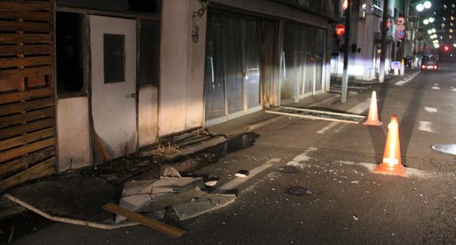 Eastern Japan Hit By Massive Earthquake