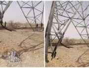 Boko Haram were reported to have bombed a power tower in Maiduguri on March 27, 2021.