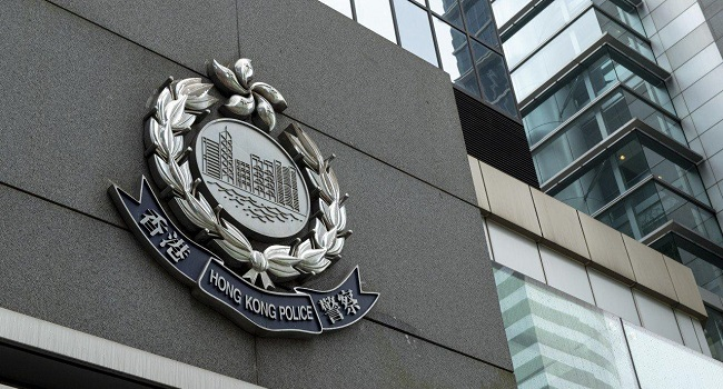 Hong Kong Woman, 90, Loses US$32 Million In Phone Scam