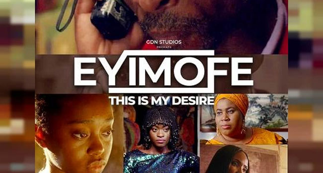 Eyimofe Selected For New Directors/New Films Festival In New York