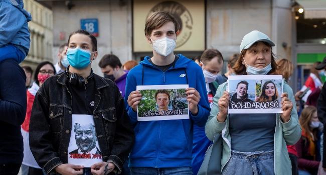 Seven Belarus Activists Sentenced To Jail Over Protests