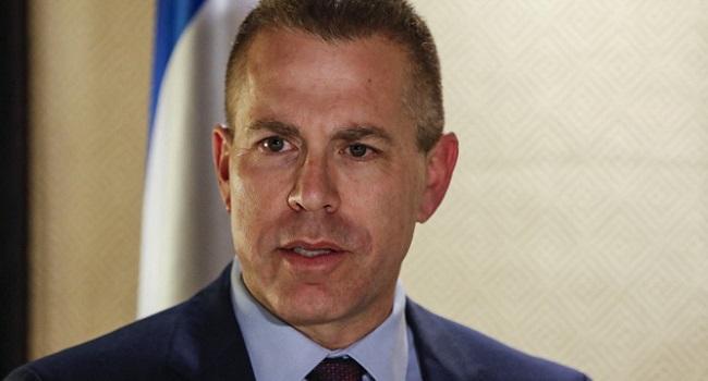 Israel Envoy Tells UN Conflict Was 'Premeditated' By Hamas