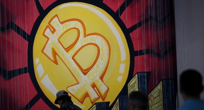 UK Bans Cryptocurrency Exchange Binance