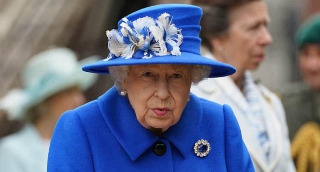 Queen Elizabeth II, 95, Turns Down Old Age Award