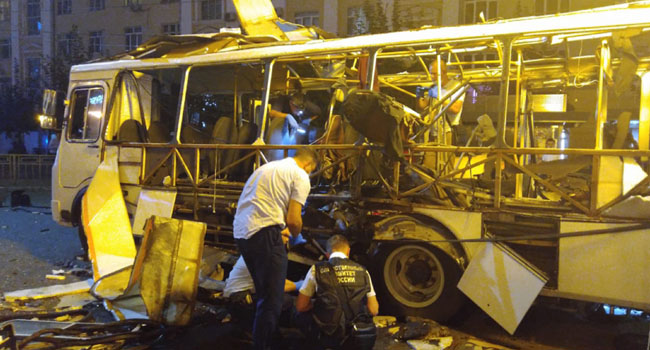 Russian Bus Explosion Kills One, Injures 17