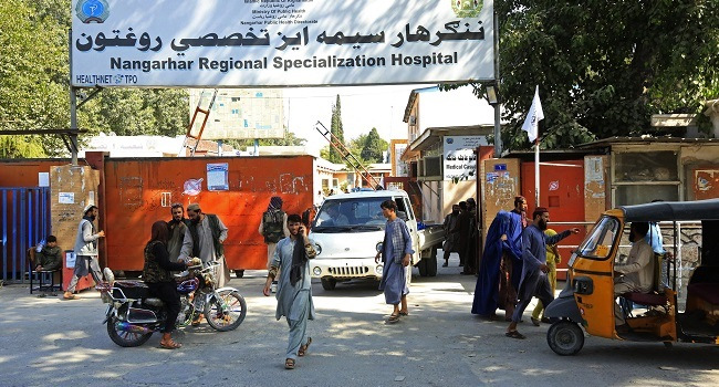 Three Blasts Kill At Least Two In Afghanistan's Jalalabad