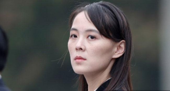 North Korean Leader's Sister Demands South Drop 'Hostile Policies' – KCNA