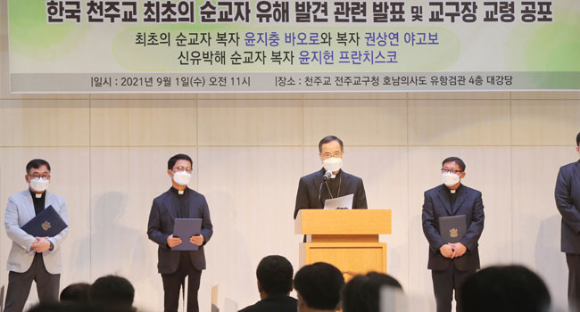 Remains Of Korean Catholic Martyrs Recovered 230 Years After Execution